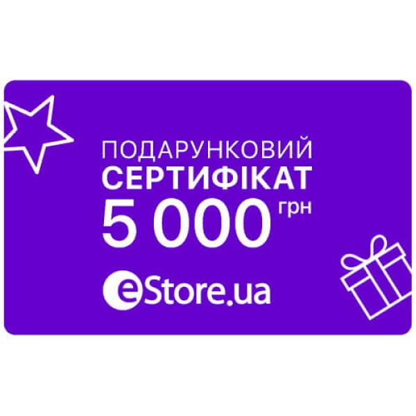 Подарочный сертификат 5 000 грн