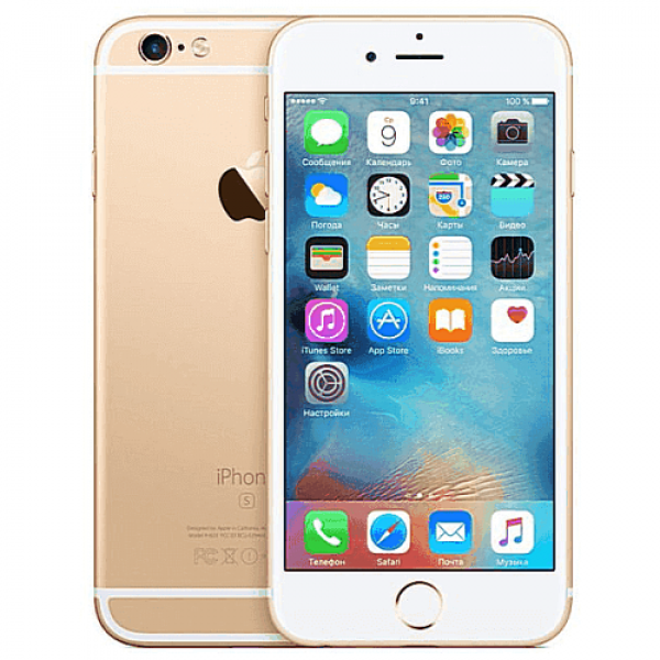 iPhone 6s 32GB Gold (OPEN BOX)