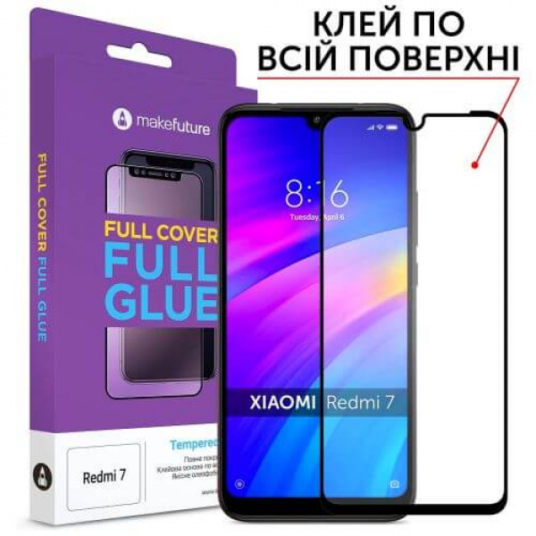 Защитное стекло MakeFuture Full Cover Full Glue Xiaomi Redmi 7 (MGF-XR7)