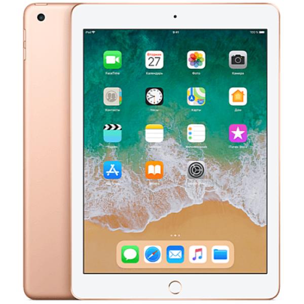 iPad Wi-FI 128GB Gold 2018 (MRJP2)