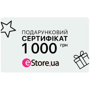 Подарочный сертификат 1 000 грн
