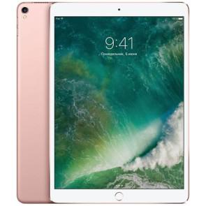 iPad Pro 10.5'' Wi-Fi 512GB Rose Gold (MPGL2)