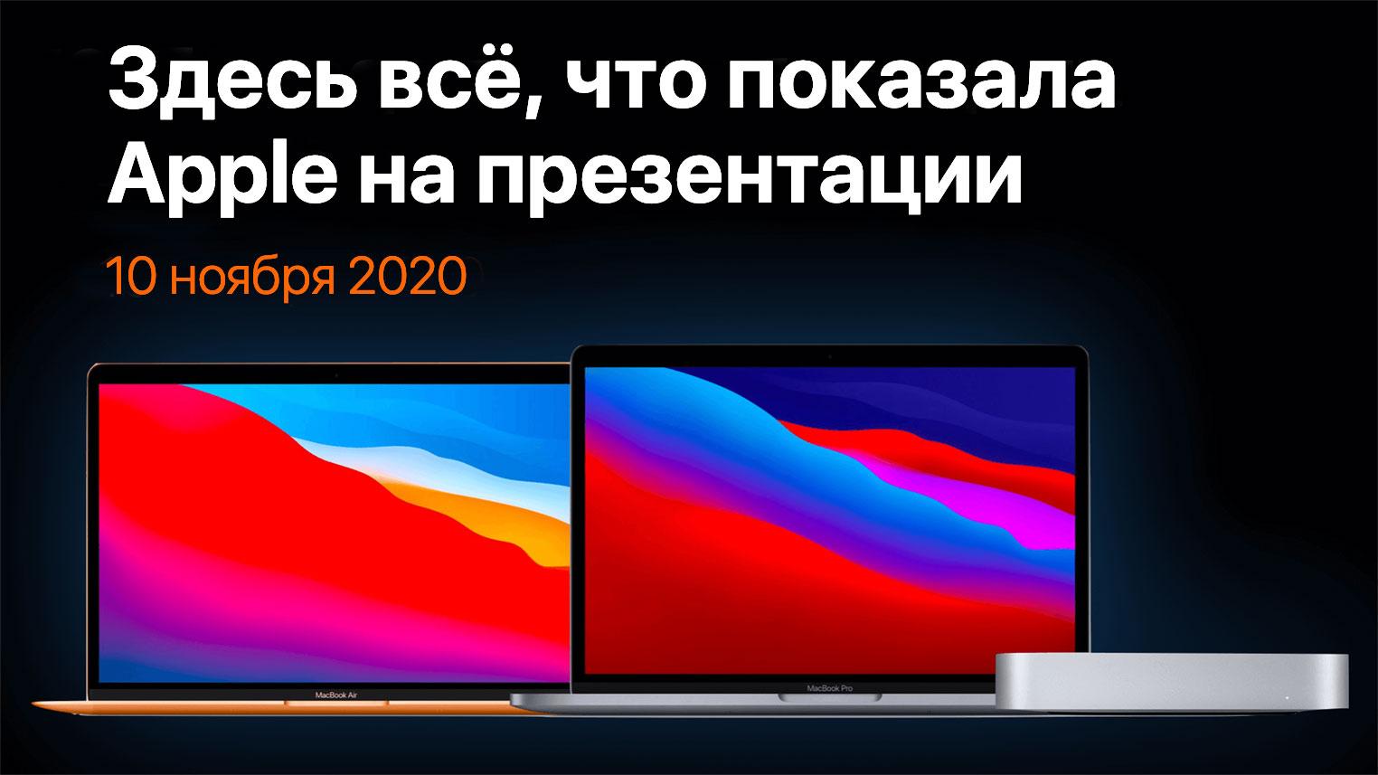 https://estore.ua/media/post/image/_/2/_2020-11-11_01.49.42.jpg