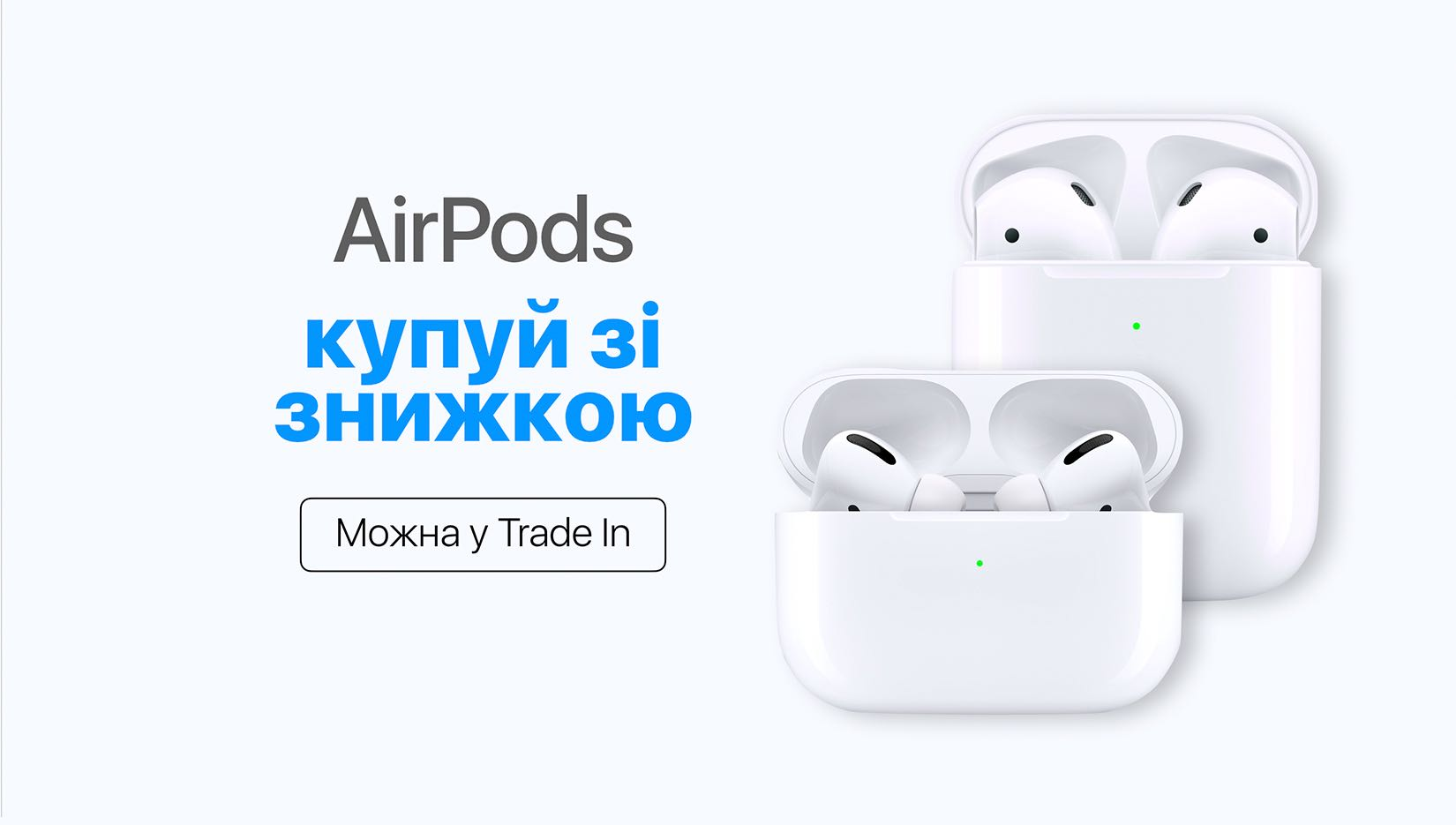 Купити AirPods